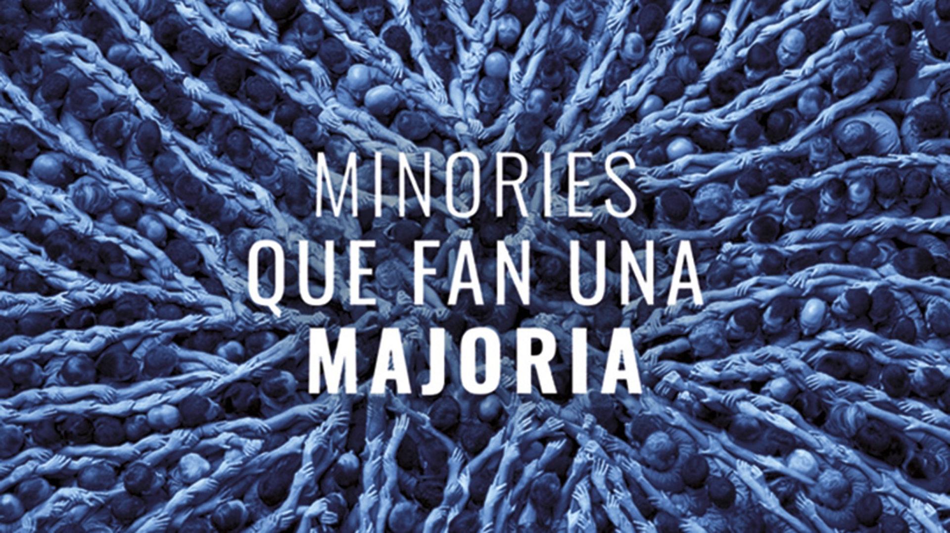 Gala benèfica a favor de La Marató de TV3