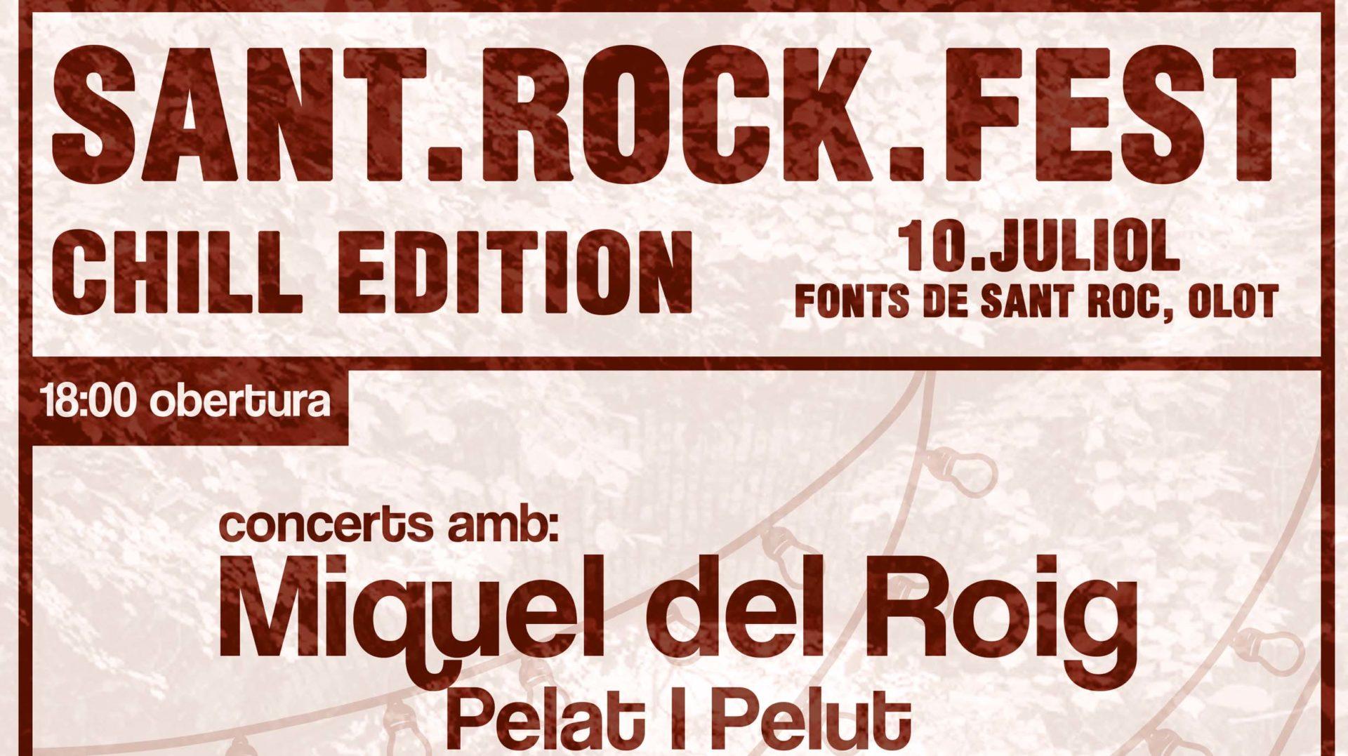 Sant Rock Fest